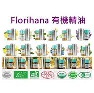 Florihana花梨木精油 15g