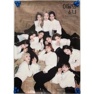 MONTHLY GIRL LOONA [XX] Mini Repackage Limited B Official Poster