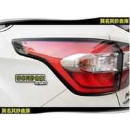 莫名其妙倉庫【5P004 外尾燈】 KUGA 外側尾燈 LED尾燈 後燈 有燈條 2017 Ford KUGA