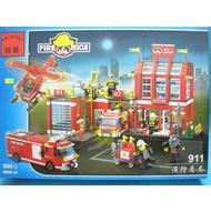 啟蒙積木 911 消防總局積木 約980片入/一盒入(促1500)~跟樂高一樣好玩!!~鑫