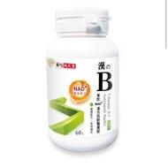 現貨華陀NAD+諾加因子漢方B群雙層錠(60錠/瓶)