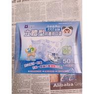 【藍鷹牌】台灣製 2-4歲幼幼立體防塵口罩 50片/盒(藍色小熊款)