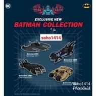 READY STOCK LIMITED EDITION Caltex Batmobile Collection Batman Car