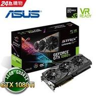 華碩 ROG-STRIX-GTX1080TI-O11G-GAMING 顯示卡