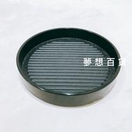 419 黑色肉片盒 堆疊肉盤 燒烤肉便盤 火鍋肉片盤 圓盤(伊凡卡百貨)