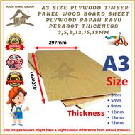 A3 Size Plywood Timber Panel Wood Board Sheet Plywood Papan Kayu Perabot thickness 3,5,9,12,15,18mm