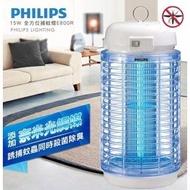 【飛利浦 PHILIPS】15W 全方位捕蚊燈 (E800R)