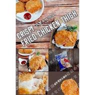 【現貨供應】『冷凍食材批發零售區』紅龍全熟特製雞排