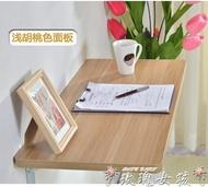 壁掛桌 壁掛式折疊桌餐桌連壁桌掛墻桌筆記本電腦桌書桌兒童寫字桌靠墻桌 MKS玫瑰女孩