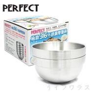 PERFECT極緻316不銹鋼雙層隔熱碗-12cm-2入x2組(#316)