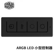 Cooler Master 酷碼 可程式化 ARGB LED 控制器 MFX-ACBN-NNUNN-R1