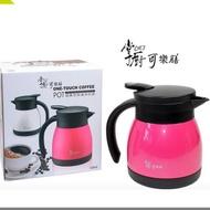 掌廚可樂膳 超真空保溫朵拉壺 保溫杯 咖啡壺 520ml