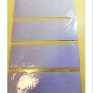 🎌正日本原裝gamakatsu 超稀有(香魚專用)名牌釣具抗UV防水刻字白貼紙(がま鮎)