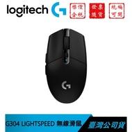 【GForce台灣經銷】羅技 Logitech G304 LIGHTSPEED 無線滑鼠 無線電競滑鼠