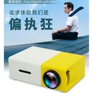熱賣新款YG300投影儀迷妳微型yg娛樂便攜家用LED投影機