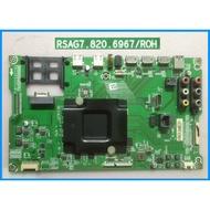 BENQ 49MR700 主機板 RSAG7.820.6967
