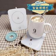 馬克杯 220V 馬克杯帶蓋勺55度暖暖保溫加熱杯子陶瓷咖啡牛奶情侶創意水杯  領券下定更優惠