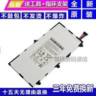 現貨熱銷三星T211電池T210全新SMT T2105 T217A P3200SM-T211平板電池原裝