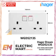 Hager Dream WGDS213S 13A Twin Switched Socket Outlet c/w M3.5 x 27mm long screws(Suitable for BTO switch replacement, HDB, new installations, Singapore standard size switch hole for easy installation) *NEW beehive-like design plate