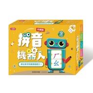 《國王太太》小康軒-拼音機器人升級版