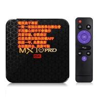 【現貨下殺】MX10 PRO 安卓電視盒 TV Box  4G/64G Wifi