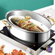 蒸鍋 蒸魚鍋大號304不銹鋼蒸鍋家用加厚長形橢圓蒸籠海鮮氣湯火鍋神器T
