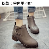 Korean-style Female round Doc Martin Short Boots