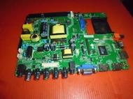 液晶電視維修零件板便宜賣很大-主機板SAMPO- EM-32SK20D-32吋面板破屏拆賣-1200元