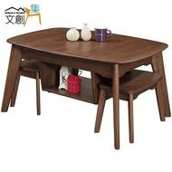 【文創集】夏洛  時尚3.5尺實木伸縮大茶几(附贈椅凳二張+桌面可拉合伸縮設計)