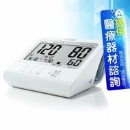 來而康 CITIZEN 星辰 手臂式電子血壓計 CHU703 二級