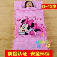 ✼✲睡袋嬰兒童防踢被秋冬款四季可用中大童加厚大寶寶防踢被神器