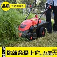 割草機 手推式家用割草機電動小型除草機插電式草坪機修剪園林打草機  NMS  雙十一預購