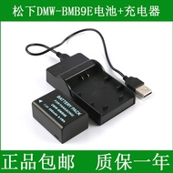 Panasonic Camera Battery + Charger DMW-BMB9 BMB9E BMB9GK DMC-FZ40 FZ45 FZ100
