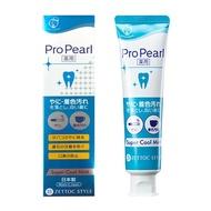 ProPearl淨白牙膏-勁涼薄荷【Tomod's】