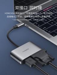 轉換器海備思Type-c轉HDMI擴展塢VGA轉換器usb蘋果電腦ipadpro轉接頭