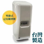 限量 台灣製 自動 感應 酒精 消毒機 壁掛型 /台 yc003 (1000ml空瓶)