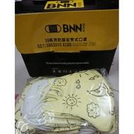 BNN兒童立體口罩 V系列