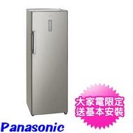 【Panasonic 國際牌】242公升直立式無霜冷凍櫃(NR-FZ250A-S)
