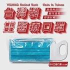 鈺祥 雙鋼印醫療口罩(50入盒裝) 台灣製造(加3D口罩5片/袋裝)-土耳其藍