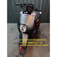YAMAHA-CUXI-115-二手車販售(舞澤輪業)