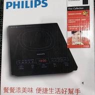PHILIPS電磁爐HD4925