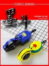 墨斗木工劃線器手動全自動專用工具彈線手搖墨線工地放線裝修神器 夏洛特 XL
