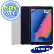 Samsung Galaxy Tab A 8.0 (2019) with S Pen Wi-Fi P200 八核心平板電腦-送螢幕保護貼+16G SD+平板立架+雙層肩背保冷保溫袋