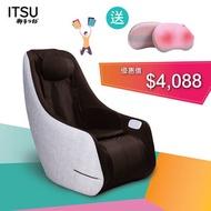 ITSU 御手の物 - PANDORA+ 按摩椅 - 啡色 [電子消費券多重賞] - 送迷你溫熱按摩枕