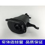 適用於寶馬F10 F18 F01 F02 730 740水箱副水壺528 530防凍液水壺