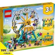 樂高LEGO CREATOR 摩天輪 玩具e哥 31119