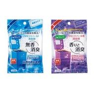 🇯🇵 日本 不動化學 垃圾桶除臭貼片 無香 薰衣草香 消臭 防臭 芳香