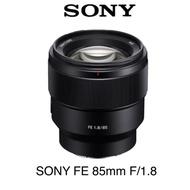 Sony FE 85mm f/1.8 SEL85F18 protrait lenses 100%Original Sony malaysia warranty