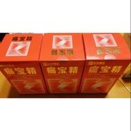 痛寶精 ,納豆精 日本最夯保健食品