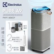 Electrolux 瑞典 伊萊克斯-PURE A9 高效能抗菌空氣清淨機-PA91-606GY【適用15~22坪】